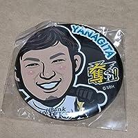 ソフトバンクホークス 柳田悠岐 缶バッジ