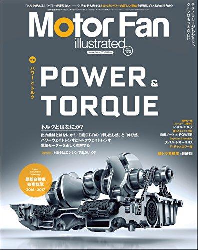 Motor Fan illustrated Vol.123の詳細を見る
