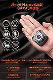 FOOTCAM ドライブレコーダー 小型ドラレコ [メーカー直販/1年保証付] 1080PフルHD SONYセンサー 300万画素 170度広角 2.0インチ 8LED赤外線搭載 IR暗視 常時録画 G-Sensor搭載 駐車監視 衝撃録画 動体検知 WDR HDMI出力 日本語説明書付き ドラレコ ドライブレコーダー NOTE3