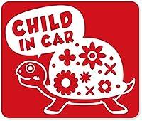 imoninn CHILD in car ステッカー 【マグネットタイプ】 No.53 カメさん (赤色)