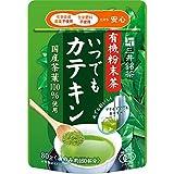 三井銘茶 有機粉末茶 いつでもカテキン 80g