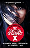 The Devotion Of Suspect X (English Edition)