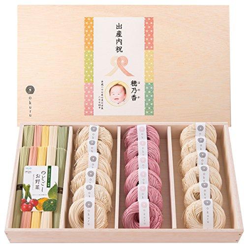 三輪素麺 お中元 紅白麺 出産内祝い 結婚内祝い ギフトセット okuru hi-80a/un 1400g レシピ付き