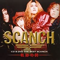 Best Scanch by Scanch (2005-06-29)