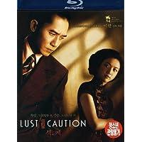 Lust Caution
