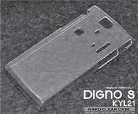 PLATA DIGNO S KYL21 スマホケース ハードケース 【 クリア 】 シンプル 無地 保護 ハード 背面 背面型 バックケース