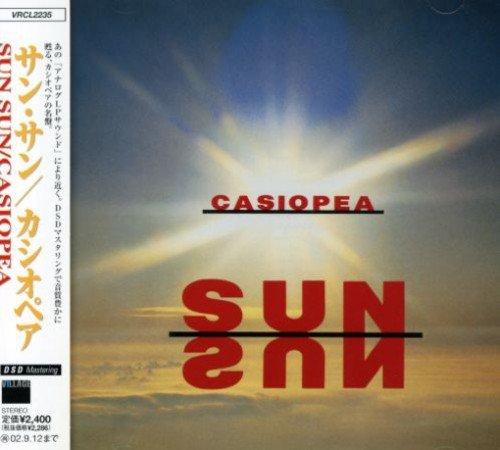 SUN SUNの詳細を見る
