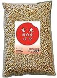 玄米パフ 300g