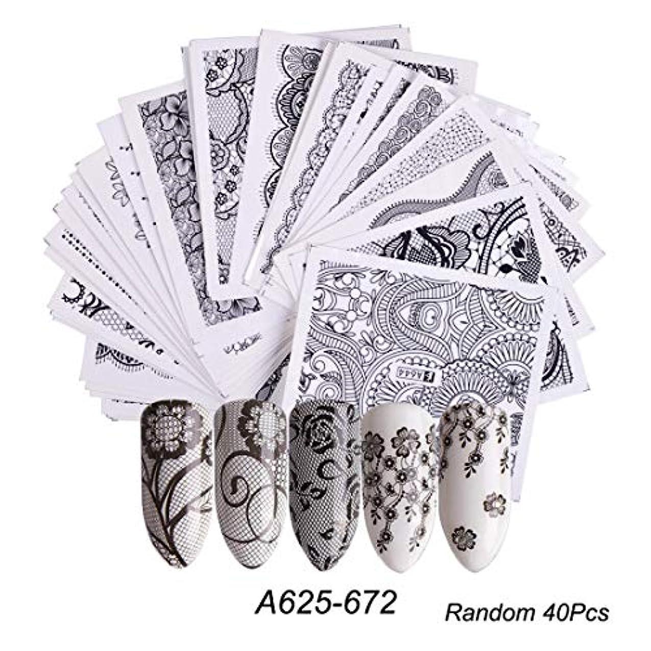 牧師の魅惑する(A625-672) 40枚セット 黒と白のレース ネイルシール ウォーターネイルシール 爪に貼るだけネイルデコレーション
