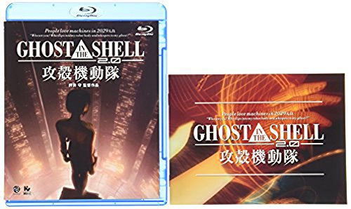 GHOST IN THE SHELL/攻殻機動隊2.0 [Blu-ray]の詳細を見る