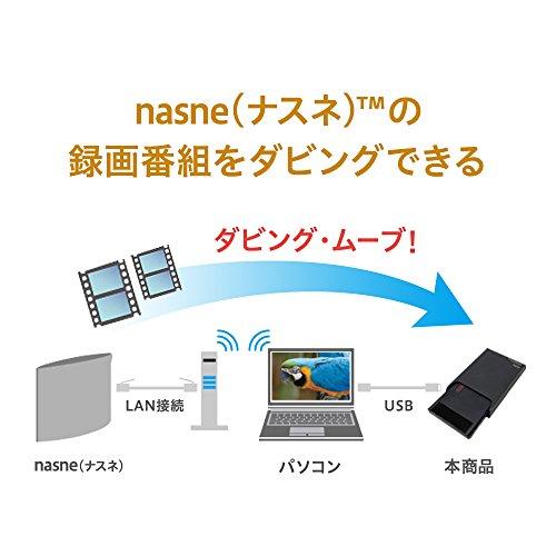 『I-O DATA USB 3.0対応iVDR-Sアダプター RHDM-UT/TEV5』の2枚目の画像