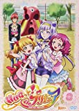 HUGっと!プリキュア vol.8 [DVD]