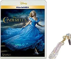 【Amazon.co.jp限定】シンデレラ MovieNEX [ブルーレイ+DVD+デジタルコピー(クラウド対応)+MovieNEXワールド] (ガラスの靴イヤホンジャックストラップ付)