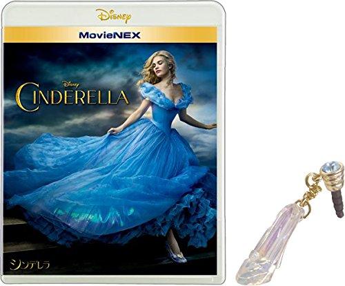 【Amazon.co.jp限定】シンデレラ MovieNEX [ブルーレイ+DVD+デジタルコピー(クラウド対応)+MovieNEXワールド] (ガラスの靴イヤホンジャックストラップ付)の詳細を見る