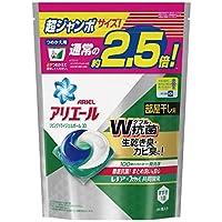 アリエール(112)新品: ¥ 79027点の新品/中古品を見る:¥ 730より