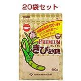 プレミアムきび砂糖 (400g)20袋セット