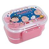 スヌーピー[お弁当箱]スプーン&フォーク付き2段ランチボックス/ピンク ピーナッツ