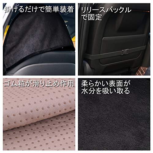 Hiveseen『カーシートカバー防水防汚軽/普通車用フロント運転席1枚』