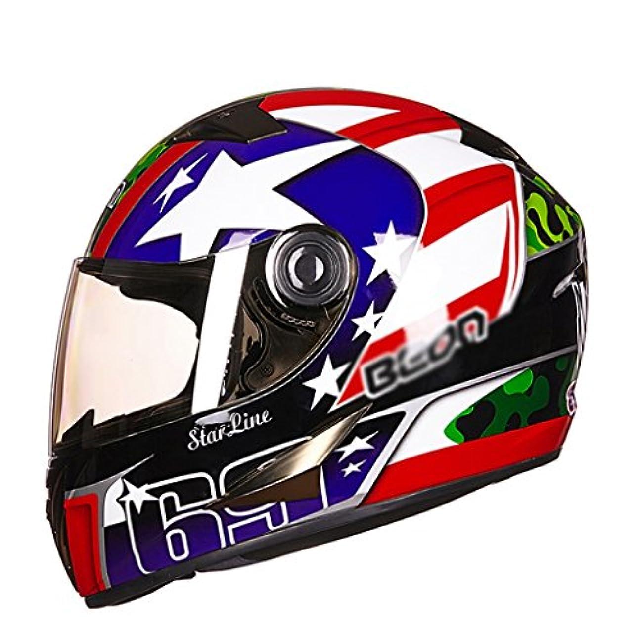 顧問れるパラシュート男性と女性のためのパーソナライズオートバイヘルメットフルカバレッジヘルメットオートバイフルヘルメットレースオートバイヘルメット (Color : Blue - Red, Size : L)