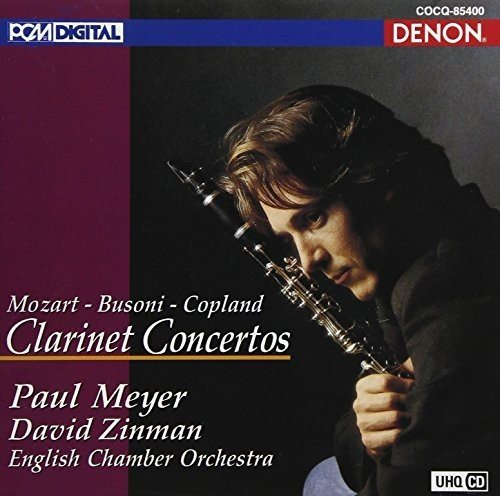 UHQCD DENON Classics BEST モーツァルト:クラリネット協奏曲 他