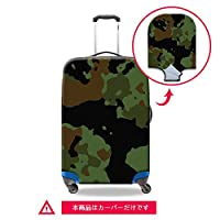 Dispalang スーツケースカバー 3Dプリント 伸縮素材 迷彩模様Suitcasecover-Camouflage5L