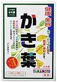 山本漢方製薬 かき葉 5gX24H