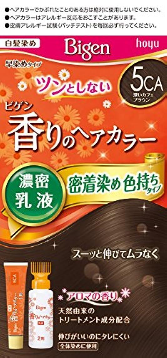 誰でも管理者とまり木ビゲン香りのヘアカラー乳液5CA (深いカフェブラウン) 40g+60mL ホーユー