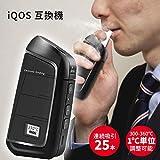 互換機 電子タバコ 2000mah 加熱式電子たばこ 25本連続吸える 温度調整 自動掃除(ブラック)