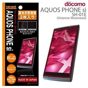 レイ・アウト docomo AQUOS PHONE si SH-01E用 高光沢防指紋保護フィルム2枚RT-SH01EF/A2