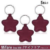 5枚 マイフェア(Mifare) 非接触型ICカード 電子キーと ICタグ 革製キーホルダ型 (MF1, マイフェアスタンダード) Arduinoのアクセス制御 … (5枚)