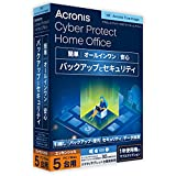 Cyber Protect Home Office Essentials 5PC 1年版