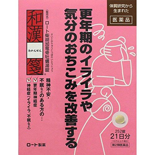 (医薬品画像)ロート柴胡加竜骨牡蠣湯錠