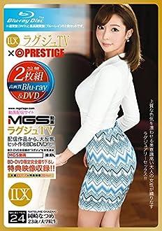 ラグジュTV×PRESTIGE SELECTION 24(ブルーレイディスク+DVD)/プレステージ [HD DVD]