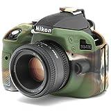 DISCOVERED イージーカバー Nikon D3400 用 液晶保護フィルム 付 カモフラージュ