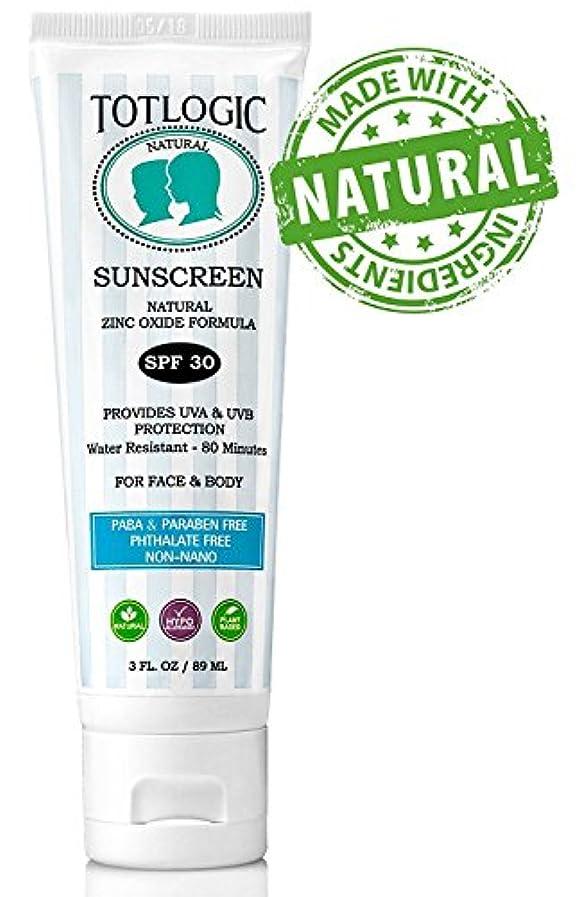 数学シルク一大人と子供のための植物ベースの日焼け止め ナチュラルサンスクリーン ノンナノミネラルサンブロック SPF 30 89ミリリットル 海外直送品