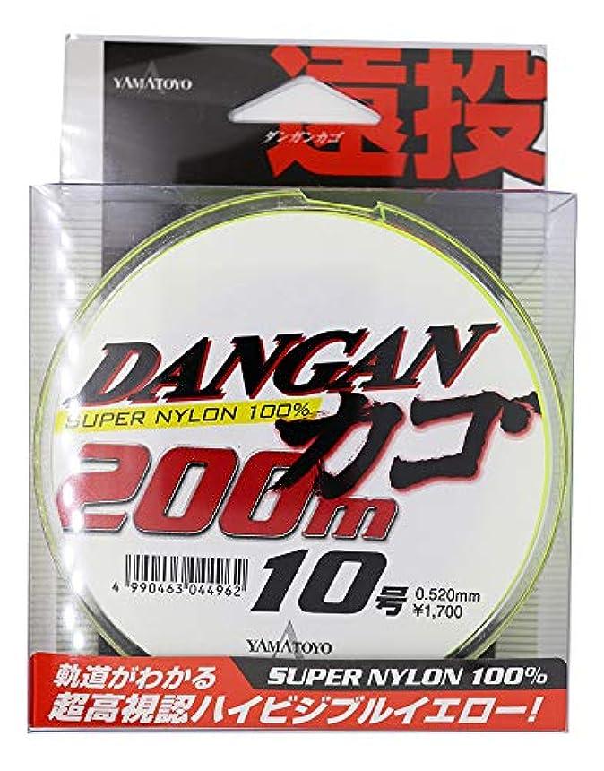 気候の山ジャンル強調するヤマトヨテグス(YAMATOYO) ライン ダンガン カゴ 200m 10号.