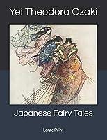 Japanese Fairy Tales: Large Print