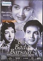 Bin Badal Barsaat (1963) (Hindi Classic Film/Bollywood Movie/Indian Cinema DVD) [並行輸入品]