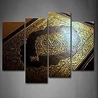 最初壁アート–Bookイスラム教ウォールアート絵画プリントキャンバスの宗教の絵ホーム装飾ギフト 12x26inchx2Panel,12x35inchx2Panel 8223116F