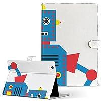 igcase d-01J dtab Compact Huawei ファーウェイ タブレット 手帳型 タブレットケース タブレットカバー カバー レザー ケース 手帳タイプ フリップ ダイアリー 二つ折り 直接貼り付けタイプ 014568 ロボット キャラクター