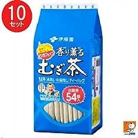 伊藤園 香り薫るむぎ茶 両用 ティーバッグ(54袋入り) 8.5g*54P × 10袋