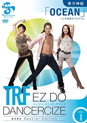 ショップジャパン TRF avex スペシャルエディション Disc1 AM TAFA-D01