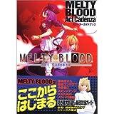 MELTY BLOOD Act Cadenza スターターガイドブック