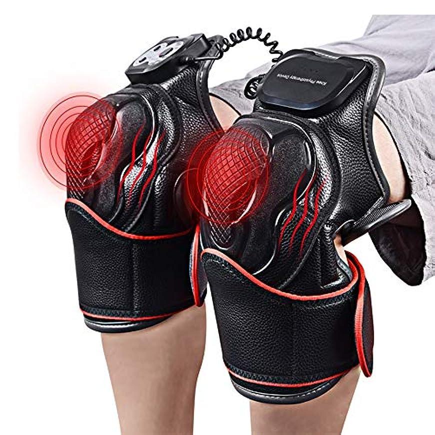 前述の母性おとうさん個人的な家のヘルスケアのために適した共同振動苦痛の救助のための多機能の熱療法の膝の理学療法のマッサージ器