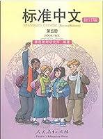 Standard Chinese vol.5 - Textbook