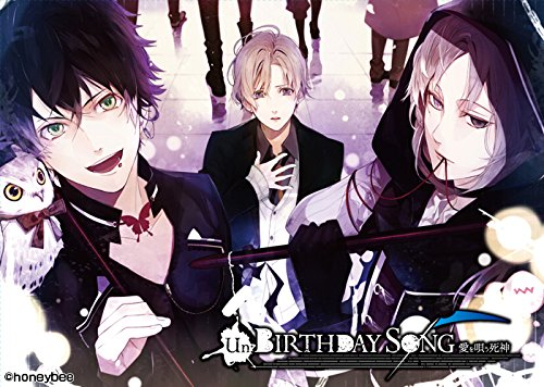 「Un:BIRTHDAY SONG~愛を唄う死神~」 初回限定版