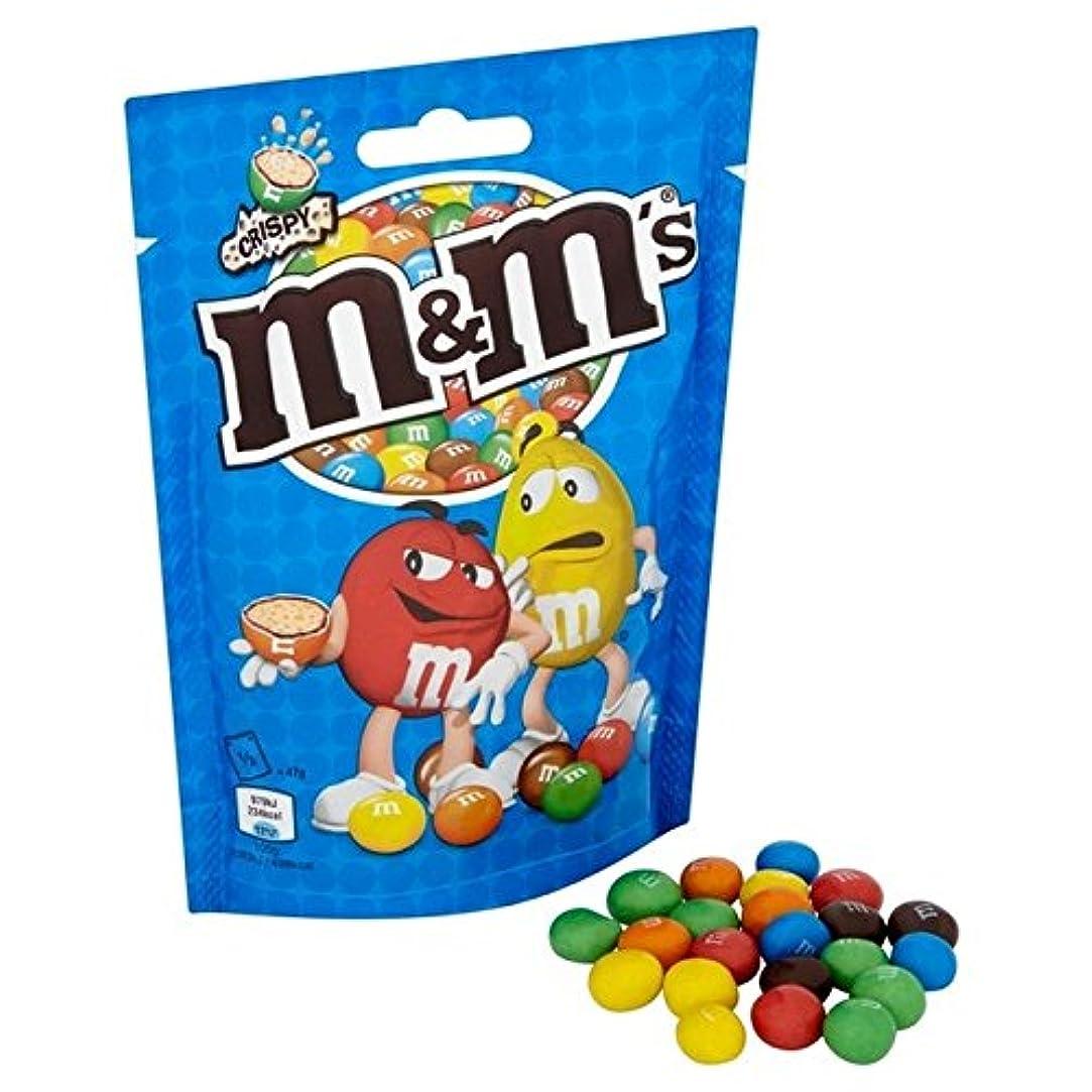 反射奨学金文字通りM&Mのクリスピーポーチバッグ141グラム (x 2) - M&M's Crispy Pouch Bag 141g (Pack of 2) [並行輸入品]