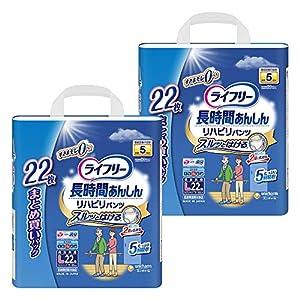 【ケース販売】 ライフリー パンツタイプ リハ...の関連商品3
