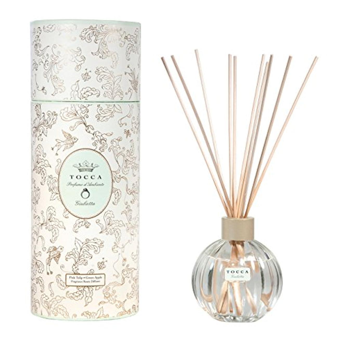 間あたたかい仲人トッカ(TOCCA) リードディフューザー ジュリエッタの香り 175ml 3~4ヶ月持続(芳香剤 ルームフレグランス ピンクチューリップとグリーンアップルの爽やかで甘い香り)