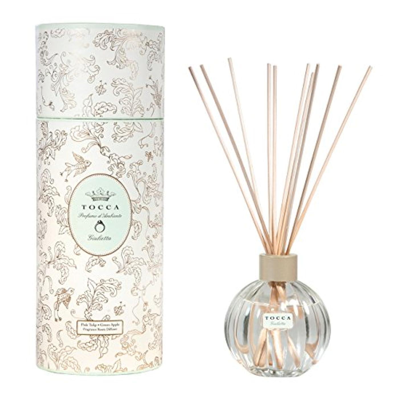 魔法開業医生産性トッカ(TOCCA) リードディフューザー ジュリエッタの香り 175ml 3~4ヶ月持続(芳香剤 ルームフレグランス ピンクチューリップとグリーンアップルの爽やかで甘い香り)